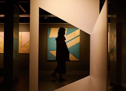 Presentación del libro La invención oculta. Rodolfo Elizalde, Proyectos 1966/68