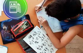 Iniciación al dibujo de Carlos Barocelli