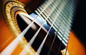 asociacion-guitarristica