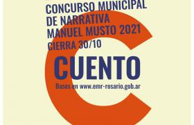 Concurso_Narrativa_Cuento2021