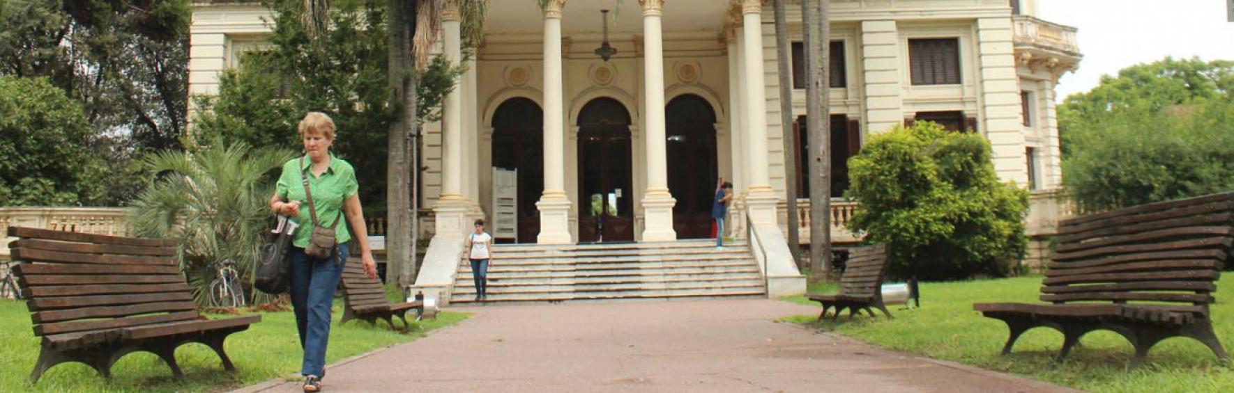 Centro Municipal de Distrito Norte